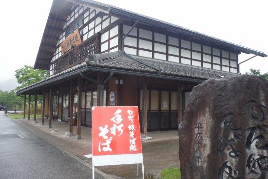 Michi-no-Eki - Hida Furukawa Alpes