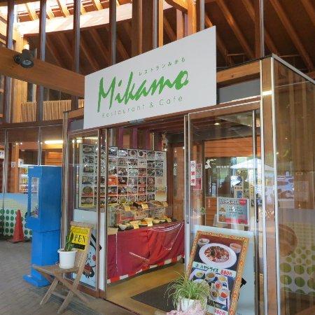 Michi no Eki Mikamo