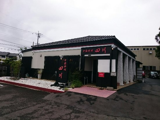 Inabe 사진
