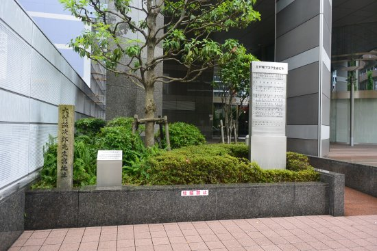 Monument of Omura Masujiro