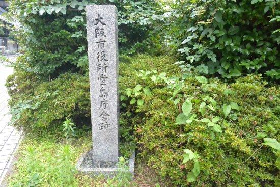 Osaka City Hall Dojima Government Bldg. Ruins Monument