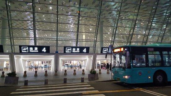 Home Inn Shenzheng Bao'an Airport