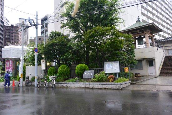 Hongu-ji Temple