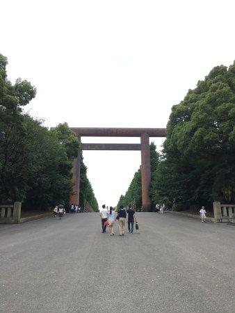 Yasukuni Shrine: photo0.jpg