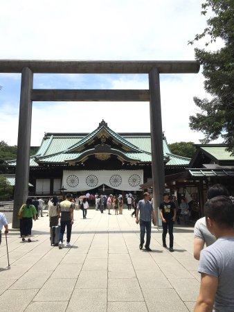 Yasukuni Shrine: photo1.jpg