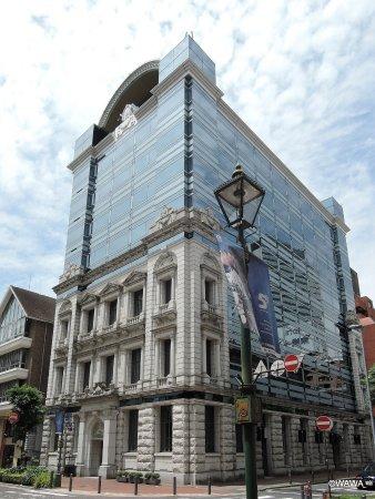 Nihonkoua Bashamichi Building