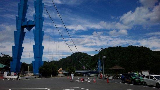 Hitachiota, Japão: 竜神狭にて