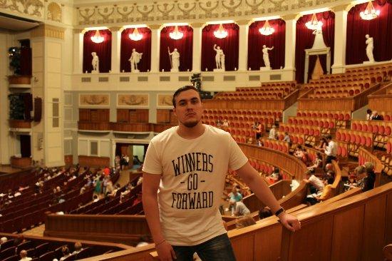 Novosibirsk State Academic Opera and Ballet Theatre: Потрясающее Место