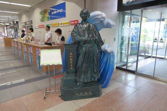 Nankoku, Japonia: 展望デッキではないですが1Fにあるオブジェ