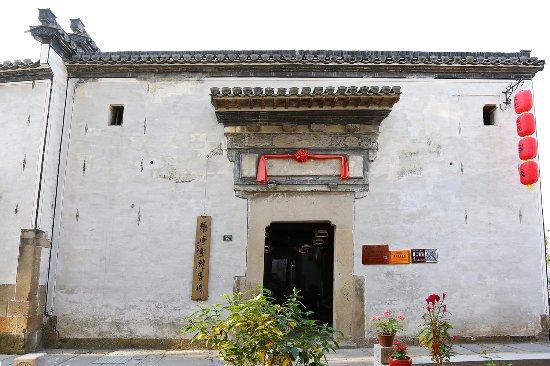 Huitang Yihao Inn