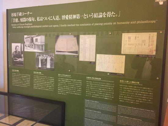 Tsuruga Museum: photo5.jpg
