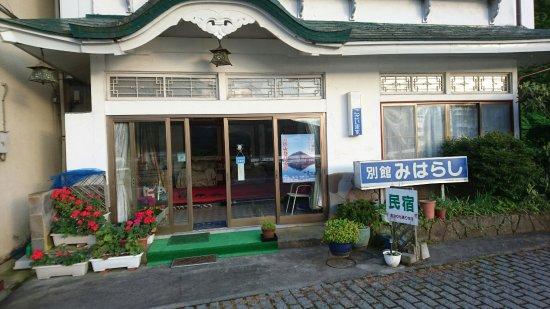 Minshuku Miharashi
