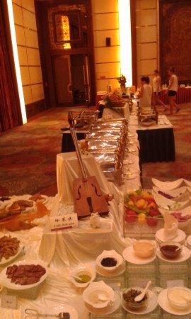 Foto de Yuanhe Jianguo Hotel