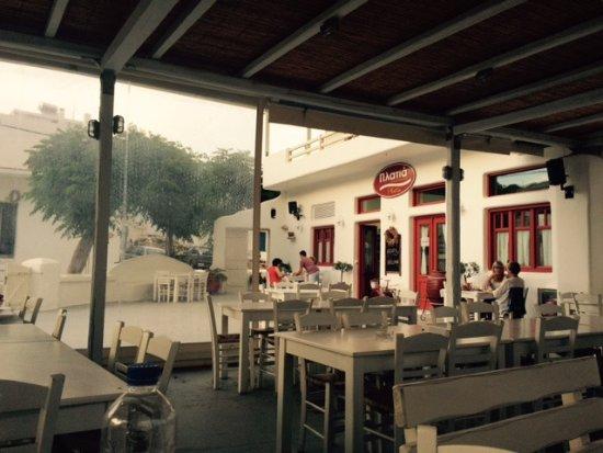 Galini, กรีซ: Taverna