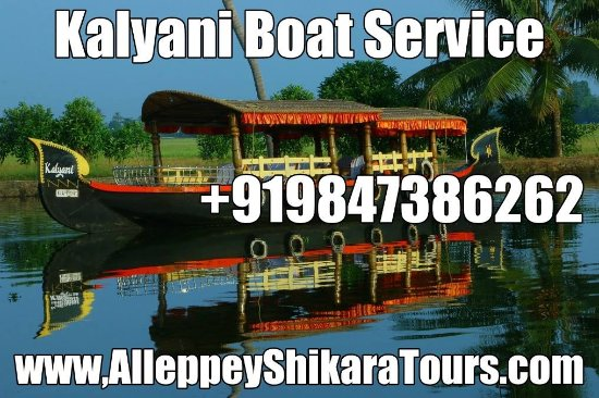 Kalyani Boat Service