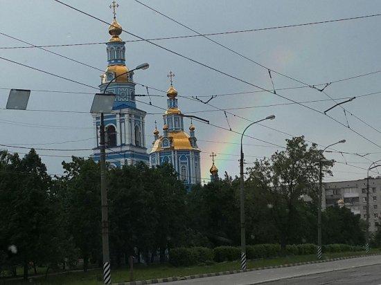 Ulyanovsk