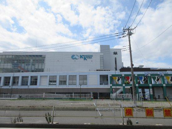 Kawasaki Race Course