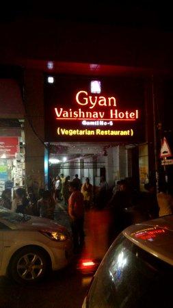 Gyan Vaishnav