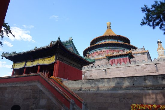 Temple of Universal Happiness (Pule si): 旭光閣は一番奥