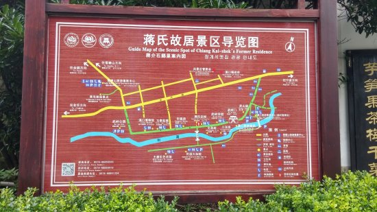 Former residence of Chiang Kai-shek: План-схема расположения музейных комплексов