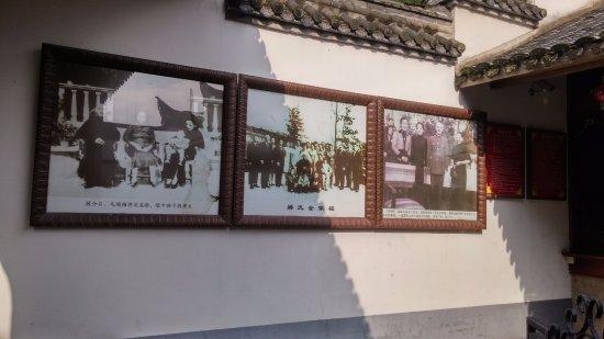 Fenghua, China: Внутренний дворик музея