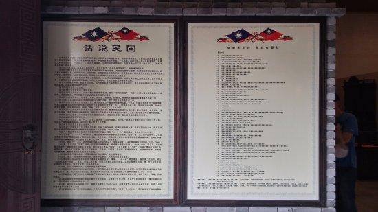 Fenghua, China: Экспозиция