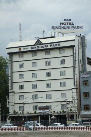 호텔 신두리 파크