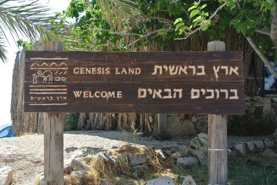 Genesis Land Welcome Sign