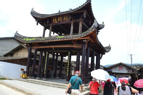 Xiamei Ancient Dwellings