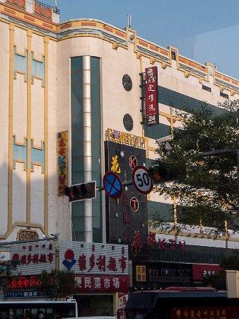 WanDa GuangChang BuXingJie