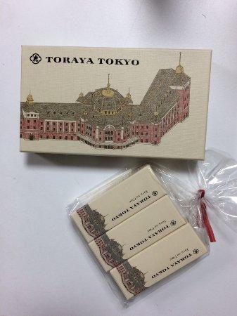 TORAYA TOKYO