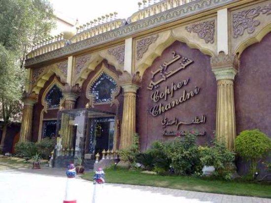 Copper Chandni Restaurant At Tahlia Street Riyadh Picture Of Copper Chandni Riyadh Tripadvisor