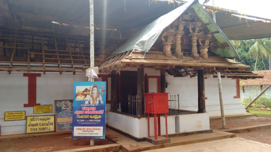 Vadakara, Индия: Siva Temple