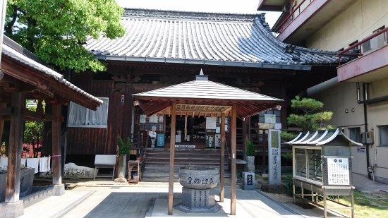 Kaiganji temple