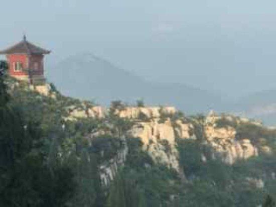 Qingzhou, China: MOUNTAIN TOP VIEW