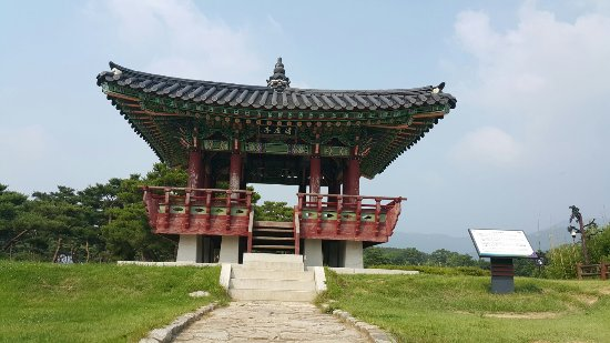 Haemee Eupseong Fortress