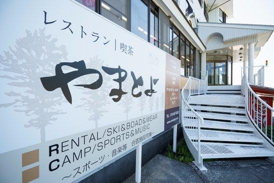 Hotel Yamatoyo Photo