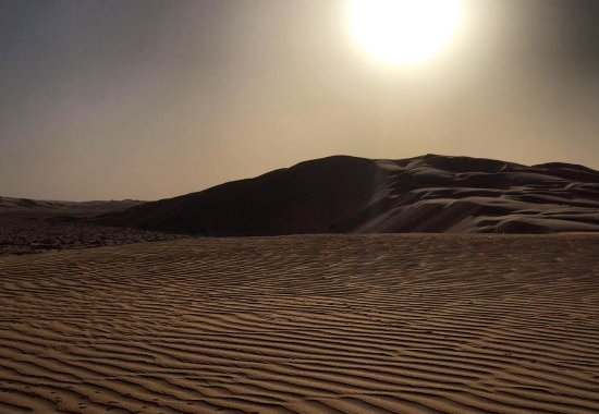 Qasr Al Sarab Desert Resort by Anantara: sunset