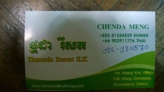 Koh Kong, Kambodsja: Hotel name card