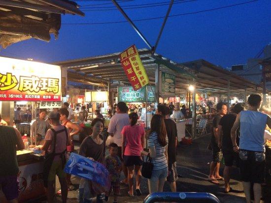 Shanhua Night Market