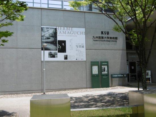 Museum of Kyushu Sangyo University