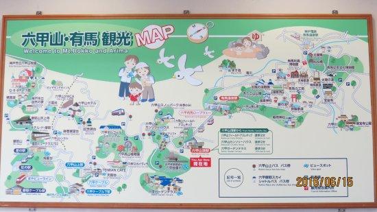 photo0jpg Picture of Mt Rokko Arima Ropeway Kobe TripAdvisor