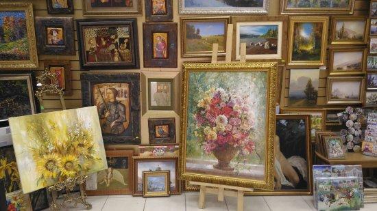 Artrostra Gallery