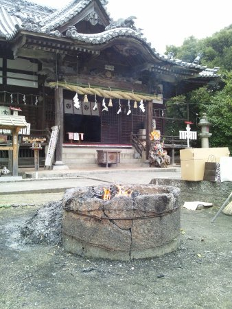 Kanno Shrine