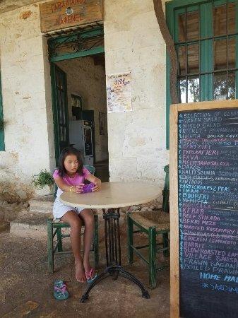 Gavalianos Kafenes Monica's Tavern