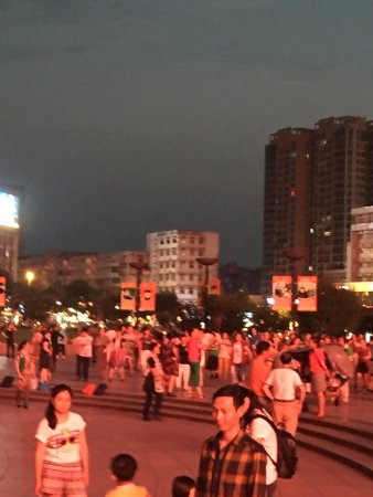 Yichang, China: photo0.jpg