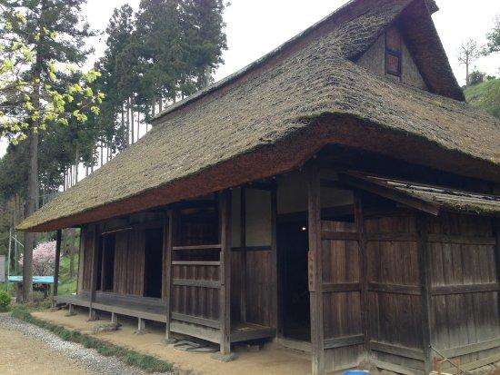 Former Miyazaki Family Residence