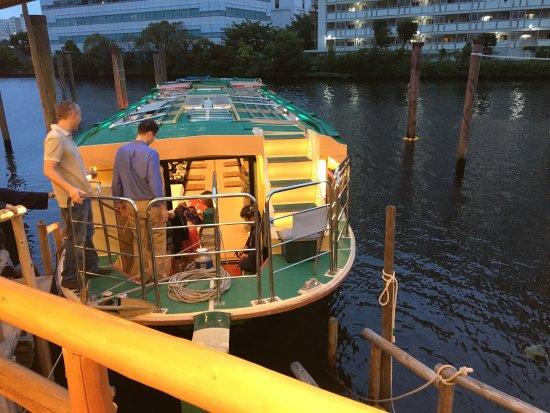 Tokyo Bay Yakatabune Boat: photo4.jpg