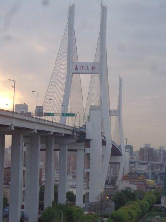 Pod Inn Shanghai Nanpu Bridge : view from the back door on 7th floor