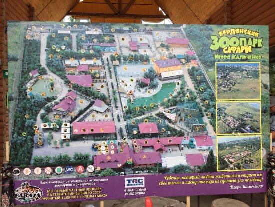 Зоопарк Сафари: photo1.jpg